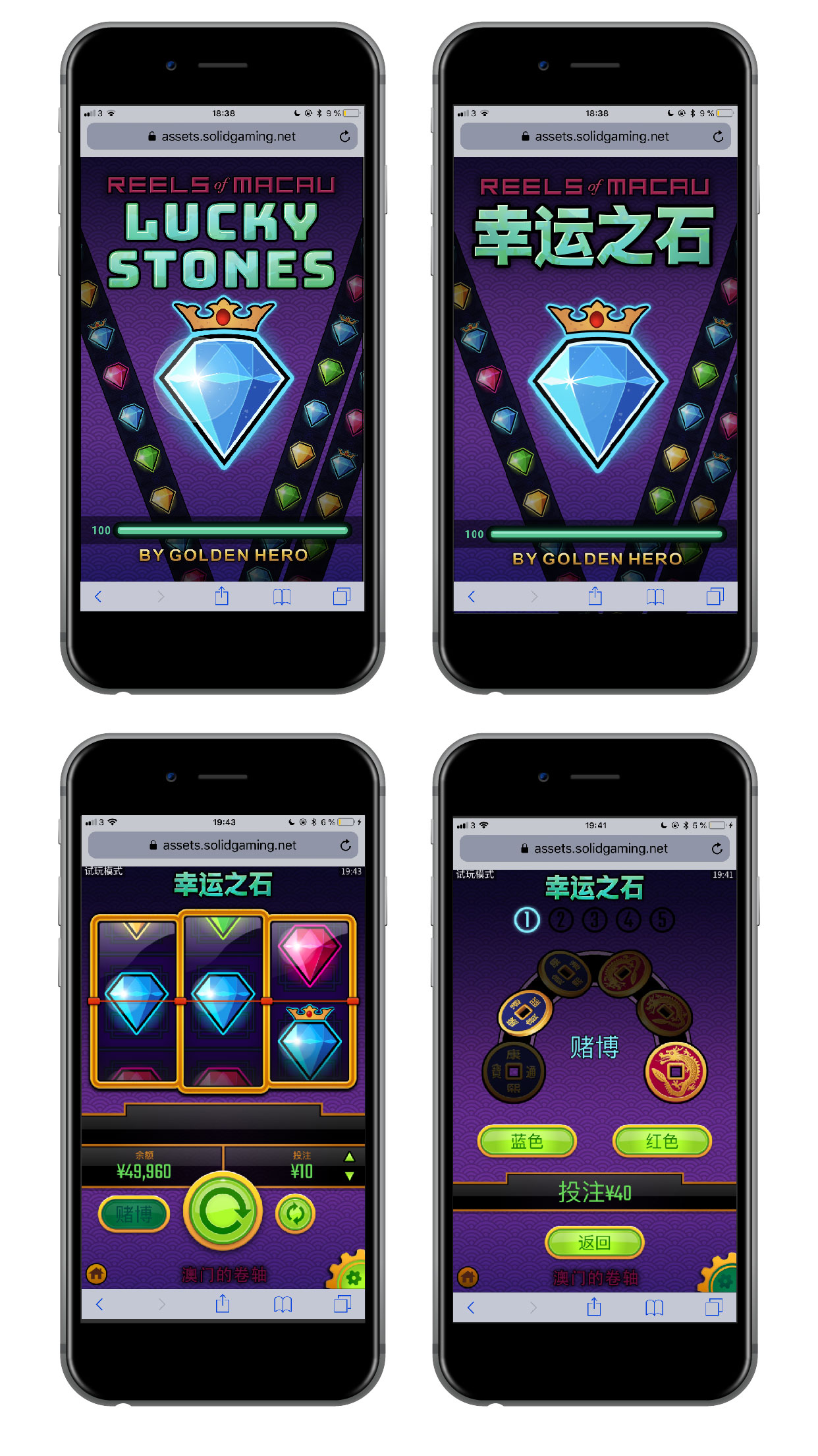 Lucky Stones Mobile Slot Asia