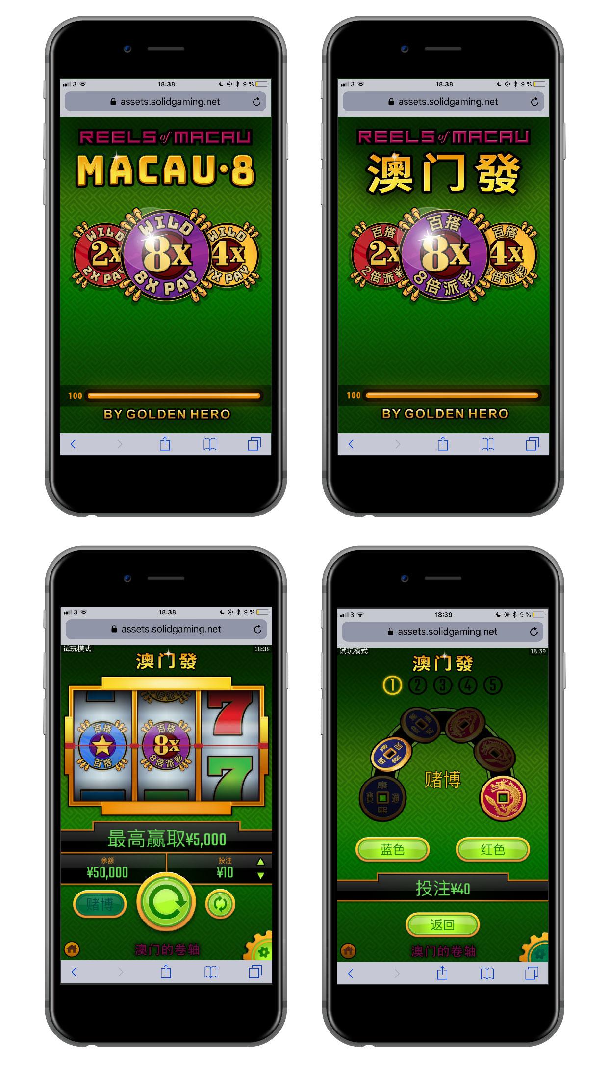 Macau 8 Slot Machine